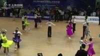 2018年中国体育舞蹈公开系列赛(上海站)12岁以下新星组L半决赛牛仔