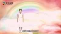 《厉害了娃》- 朗诵《彩虹》林钧