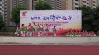 小小采茶迷 赣州市滨江第二小学九曲河路校区学生表演