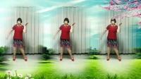 莲芳姐广场舞《闯码头》32步