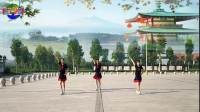 好心情蓝蓝广场舞原创恰恰风格步子舞【情人桥】附教学