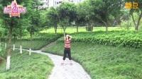 重庆叶子广场舞 九儿 拉伸操背面