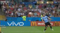 【北】2018俄罗斯世界杯-1/8决赛 乌拉圭VS葡萄牙 2-1(进球回放)
