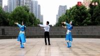 广场舞《 凤凰飞》