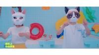 (你梦天星)音乐:小潘潘、小峰峰-学猫叫