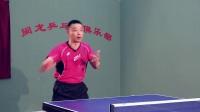 【乒乓找教练】221 正反手拉球过于用肩怎么办?