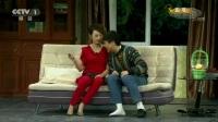 我在沈腾 玛丽 杜晓宇 王琦 小品《今天的幸福2》 央视高清截取了一段小视频