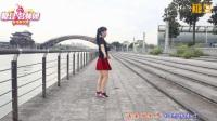 太湖一莲广场舞 青青河边草 32步 背面