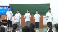 人音版高中音乐选修歌唱《同一首歌》(高中音乐教师参赛部优获奖课例教学视频)