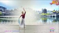 1666《风筝误》子龙明星队山西丽丽舞蹈队-小弓