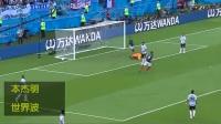 我在#玩转世界杯#世界杯1/8决赛10大经典进球, 内马尔姆巴佩卡瓦尼领衔!截取了一段小视频