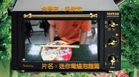 VASTAR 飛騰家電微電影競賽-校園盃參加獎