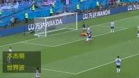 我在#玩转世界杯#世界杯1/8决赛10大经典进球, 内马尔姆巴佩卡瓦尼领衔!截了一段小视频