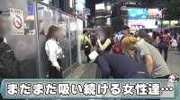 ホモとみる 東京に蔓延る民度の低いプライドが高いだけの野蛮人 一個野蠻人同低自豪感蔓延 ru 報警在東京被視為一個同性戀