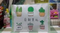 自制食玩包可爱包(筱喵)
