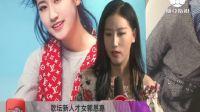 歌坛才女郭恩嘉,新歌MV好评如潮