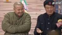赵本山小沈阳王小利 春晚爆笑小品大全《捐助》