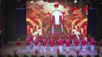 青岛为明学校小学部经典咏流传节目之《亭亭山上松》一年一班