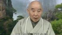 藏傳佛教西藏喇嘛密宗不是邪教 淨空法師 上集