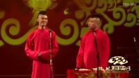 我在张云雷 杨九郎 相声《想唱就唱》3030精选截取了一段小视频
