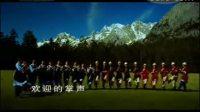 奥运公益广告掌声