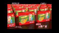 玉米使用营广宝穗大粒饱产量高 沈阳市法库县孟家乡凤岐堡村 许长波