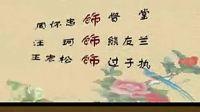 豫剧全场戏——《十五贯》刘忠河
