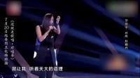 《这!就是歌唱·对唱季》赵宥乔《烟火里的尘埃》燃炸全场
