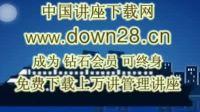 傅杰英-中医五脏养生(01,02)_标清
