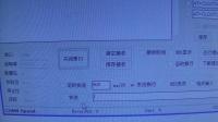 玩转MicroPython物联网编程基础版17-串口接收(UART中断)