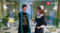 《明星大侦探》杨蓉: 您这360度全死角呀, 大张伟: 您会聊天不! 真是扎心了呀