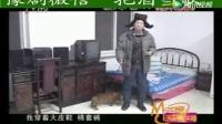 相声TV:人逢喜事又一春