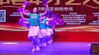 """秀芳华""""助老之家杯""""中老年才艺大赛益阳茶叶广场舞队表演舞蹈《全民共舞》."""