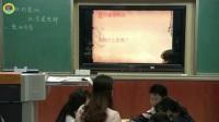 人教版高中美术 美术鉴赏《华夏意匠--建筑艺术》(高中美术教师参赛部优获奖课例教学视频)