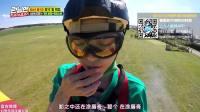 [幻想乐园 原创发布][Hxly9.Com]Running Man.E540.180708.720p