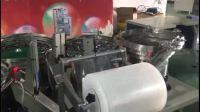 森洋文体用品黑白棋计数包装机玩具五子棋围棋包装设备厂家