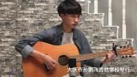 2018年7月9日:《花莲》演奏:扶绍华