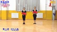 西安悠然明星队《书简舞》原创扇子舞 附教学