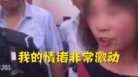 """女导游大骂贵州人""""穷山恶水出刁民""""  网"""