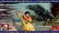 velli chalangai thulli ku  T M Soundararajan Legend
