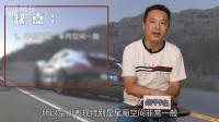 15万合资SUV四小新:探歌/领克02/C-HR/柯洛克