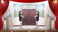 朱丽广场舞《好心情蓝蓝广场舞原创团队版【甜言蜜语】附教学》