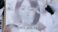 《魔都风云》萧瑶出殡的时候,叶飞只能在远望送行落泪