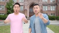 Fung Bros. learns Chinese with TutorMing