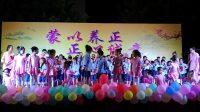 2018年07月12日华艺幼儿教育大班毕业晚会第三篇
