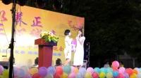 2018年07月12日华艺幼儿教育大班毕业晚会第一篇