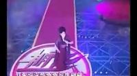 曲剧《白蛇传·断桥》小青妹且慢举龙泉宝剑_刘爱云演唱