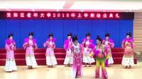 资阳区老年大学花鼓戏班学员演出花鼓戏《九妹游春》
