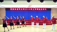 资阳区老年大学花鼓戏班学员演出花鼓戏《逛城》