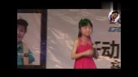华语童星 - 最炫民族风 跃动时空传媒发布会 现场版